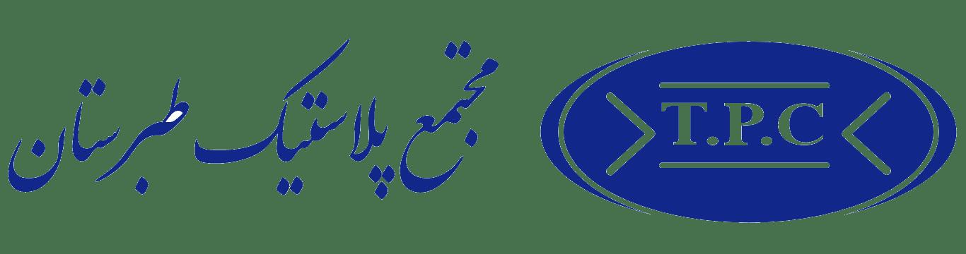 مخزن طبرستان | مخزن آب طبرستان